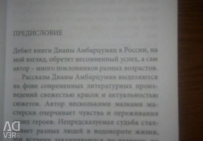 Hikaye kitabı