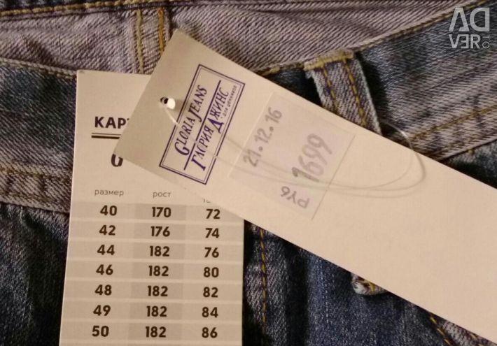 Jeans nou râu