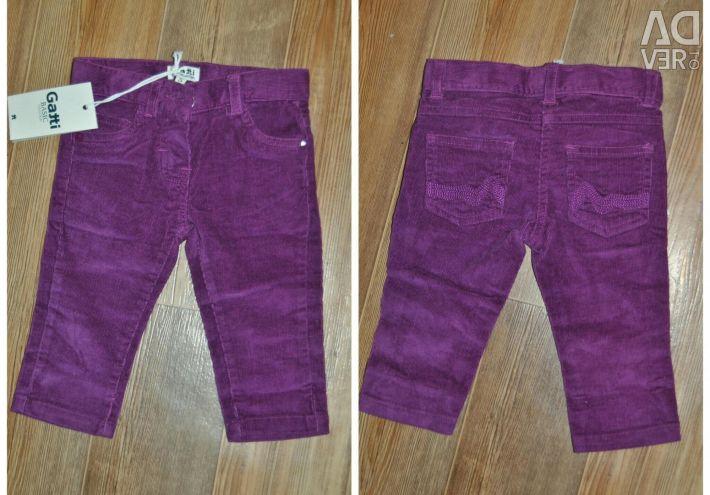 Νέο παντελόνι αμάνικο