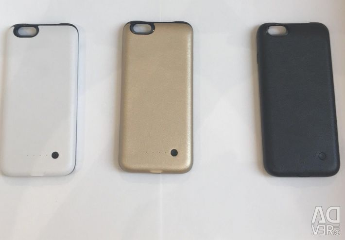 Battery cover for IPhone ? 6 / 6s