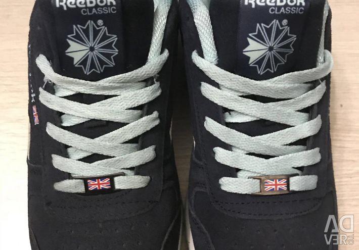New Reebok Sneakers Natural Suede