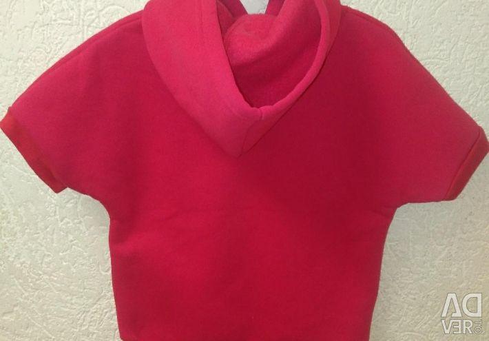 New vest 110-116