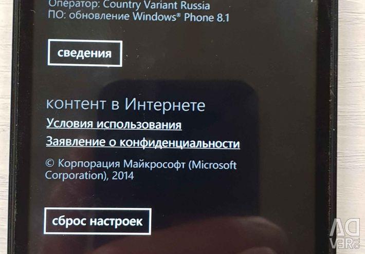 Смартфон Microsoft Lumia 535 Dual Sim