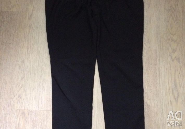 Trousers for women befree