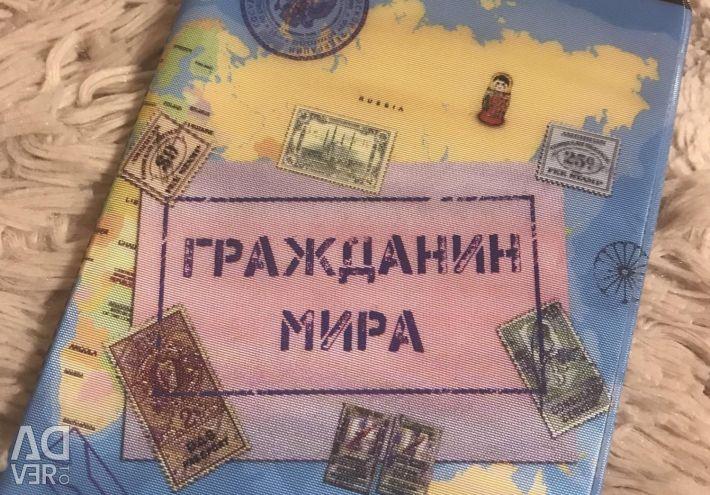 Acoperirea pasapoartelor