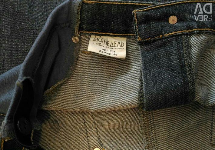 Jeans skirt for pregnant women.