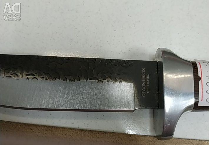 Ordinary knife