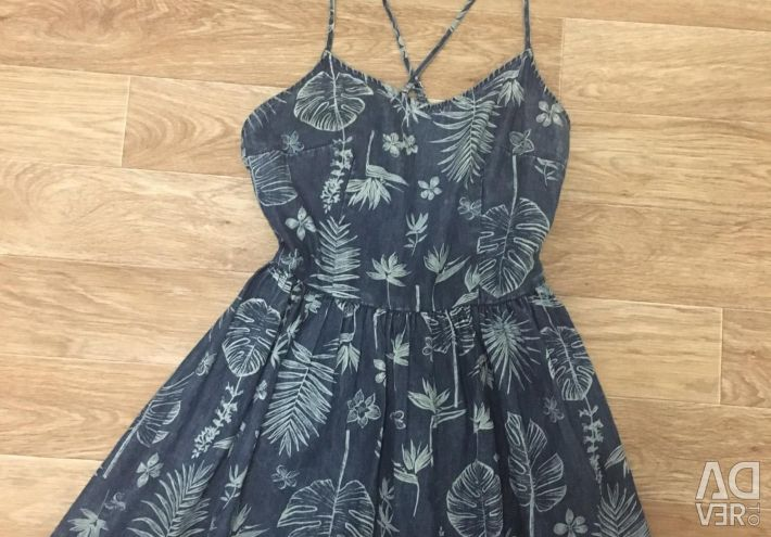 Selling a sundress
