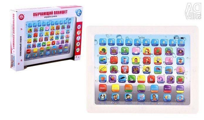 * Children's educational tablet