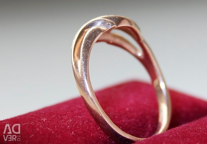 Gold Women Ring Italy Size 18