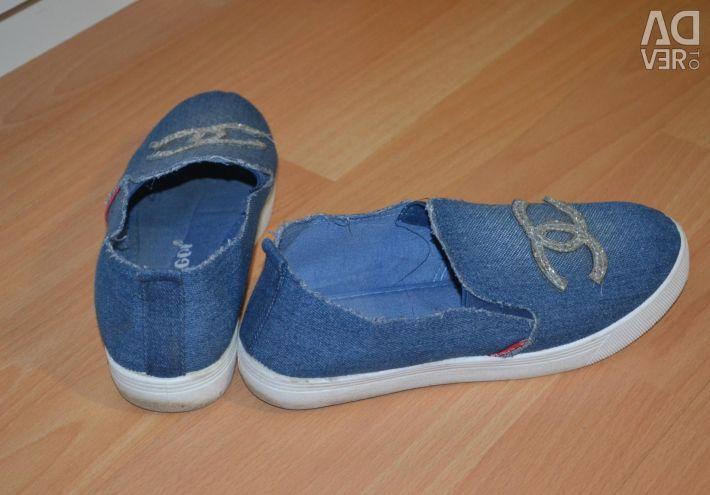 Women's Denim Slippers