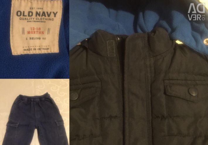 Jacket Old Navy și bave și blugi