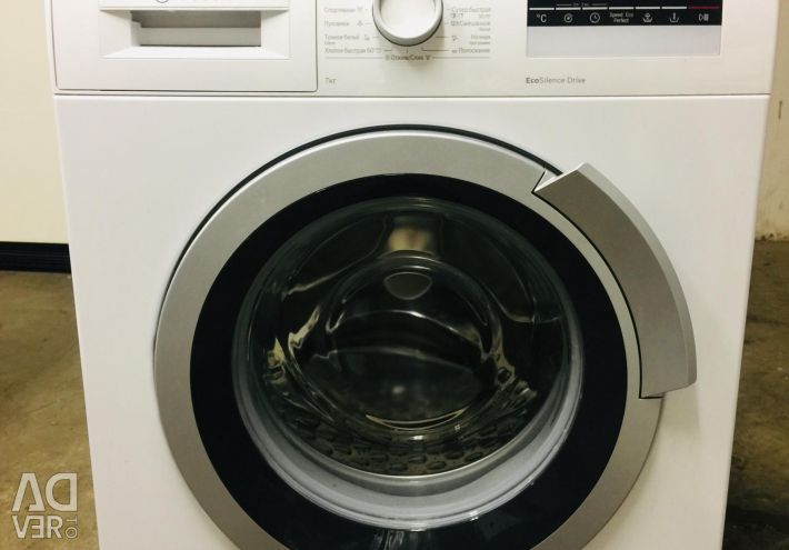 Bosch washing machine 7 kg.