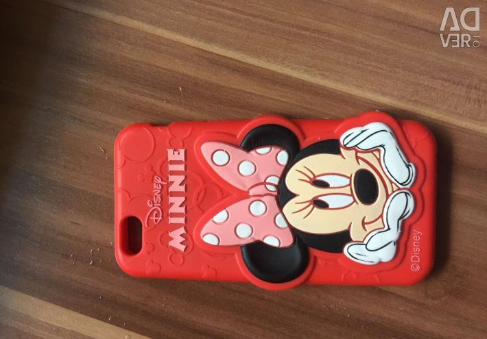 Bumper cover for 6th iPhone