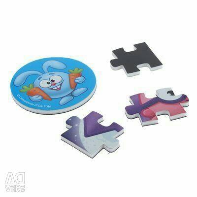Puzzle-uri moi magnetice
