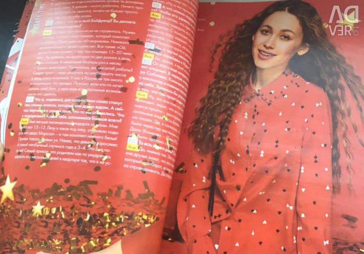 Elle girl magazine