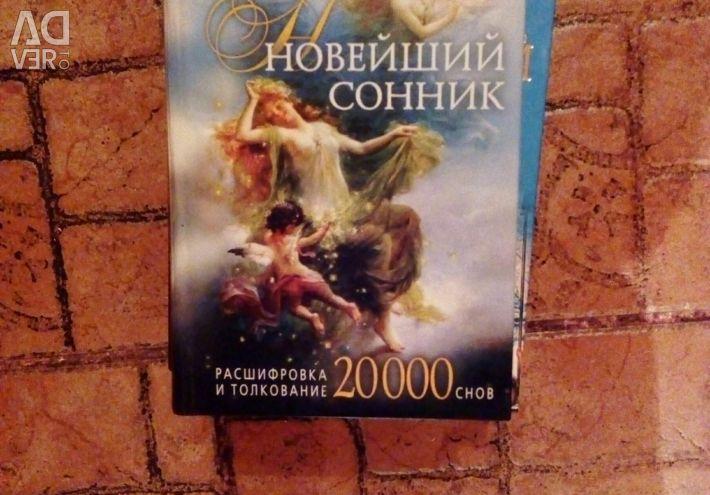 Book, Dream Interpretation, detectives adults