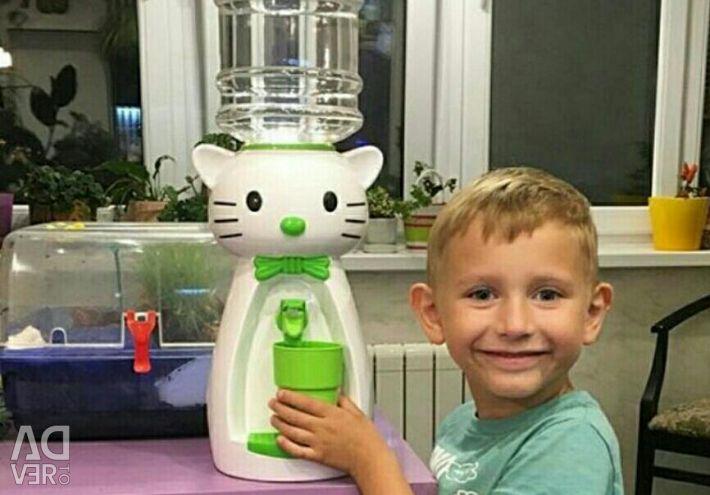 Ψυγείο για νερό και χυμό