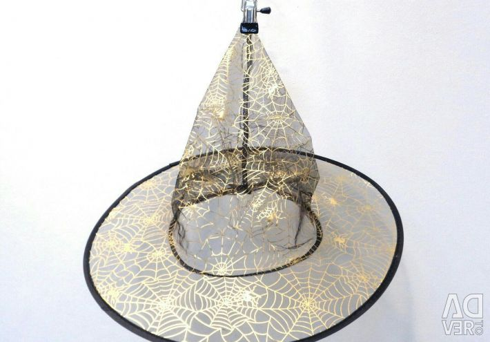 Hat for the witch