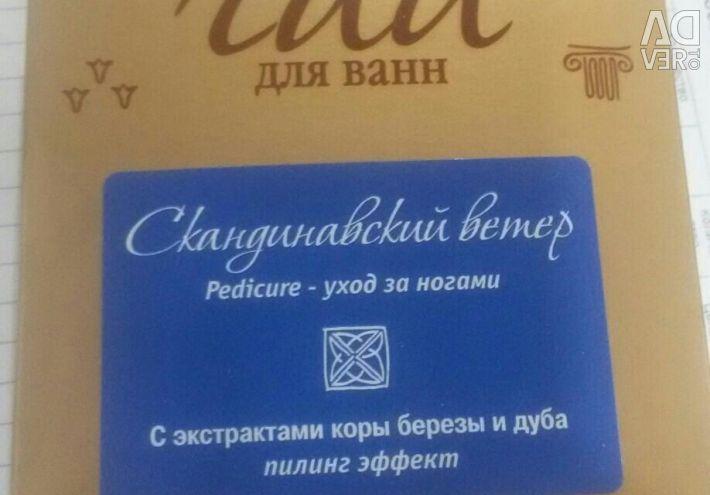 Чай для педикюра
