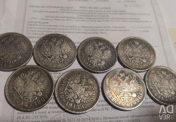 Coin ruble Nikolay 2