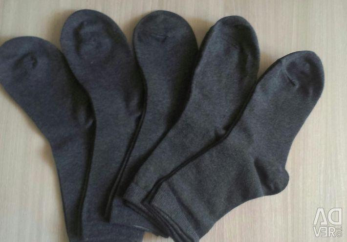 New socks for the boy.