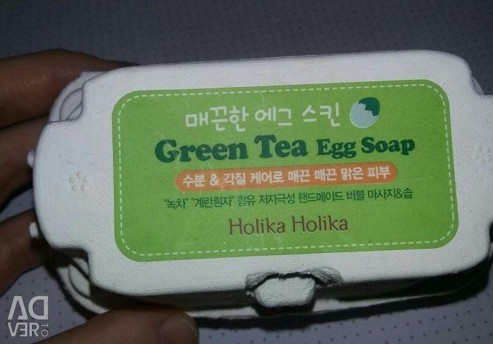 Egg Holika Sealed