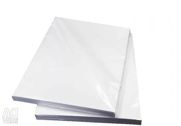 Бумага для сублимации А4