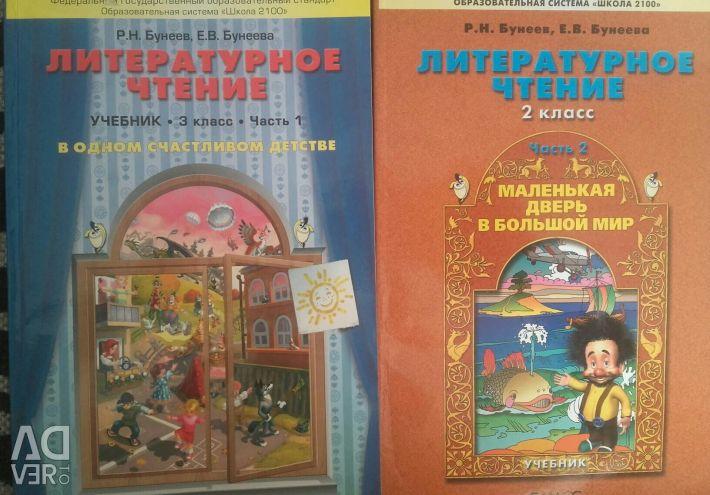 Books 2 parts