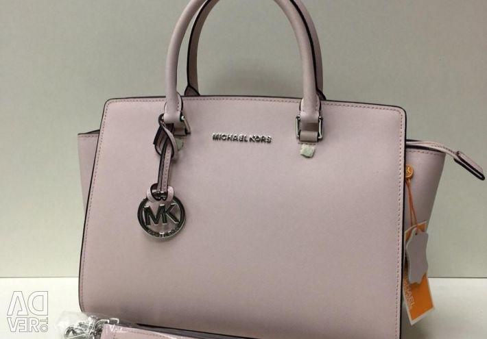Bag (art 00017)