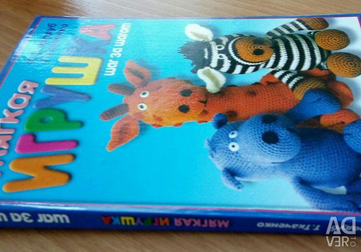 Toys Making Books