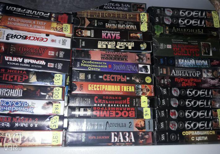 Video tapes, 100 pcs.