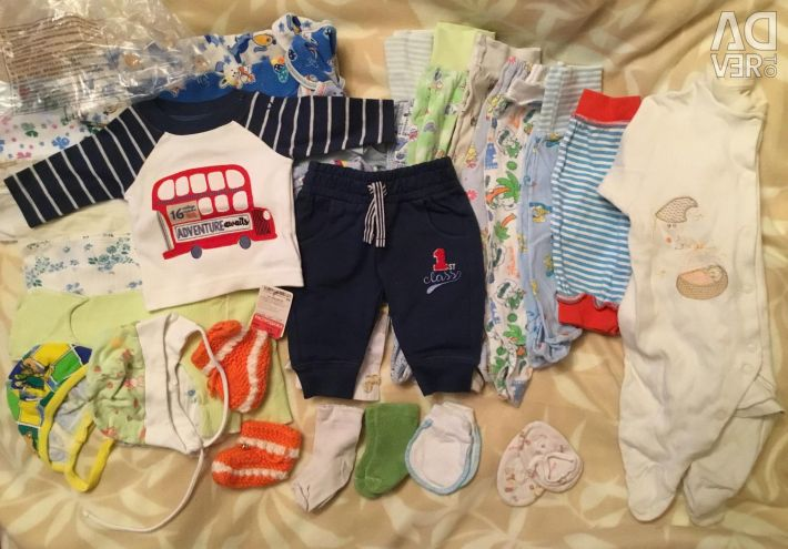 Clothes of 0-3 months. (Plus the NEW Mazeka set)