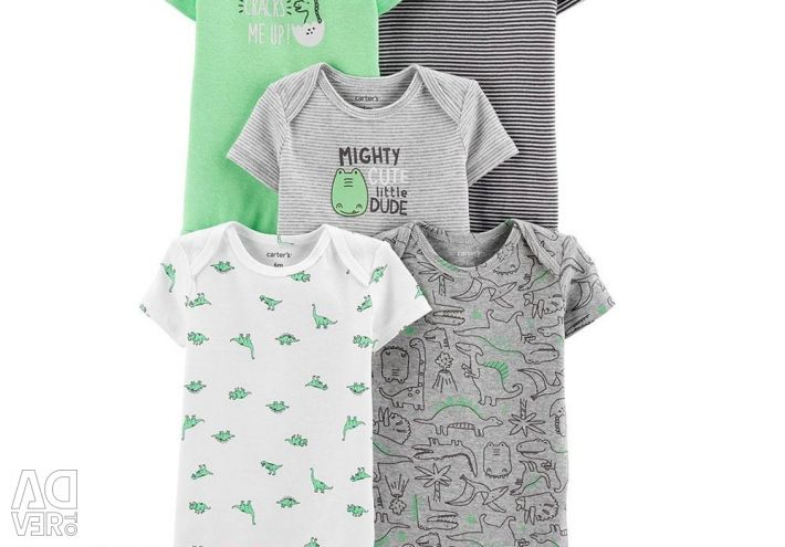 Boys 6-12-18 months old jumpsuit bodysuit pajamas Carters
