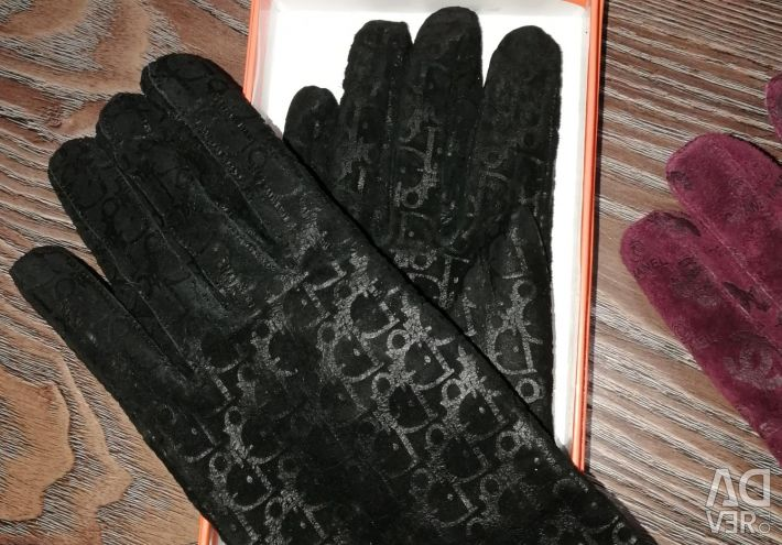 New natural gloves