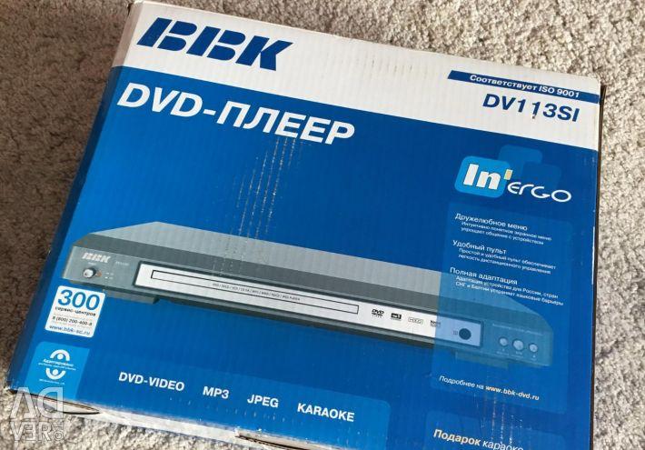 DVD BBK + Karaoke