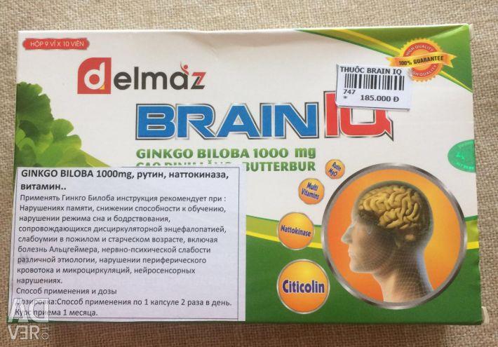 Гинко Билоба для сосудов головного мозга