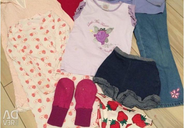 Pachet îmbrăcăminte I4.4