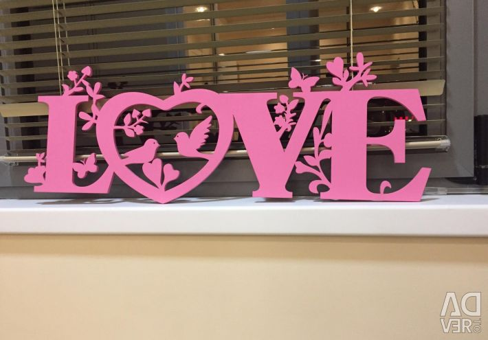 Letters for a wedding or a photo shoot