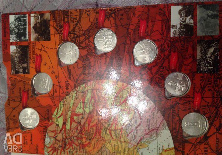 Монеты День Победы