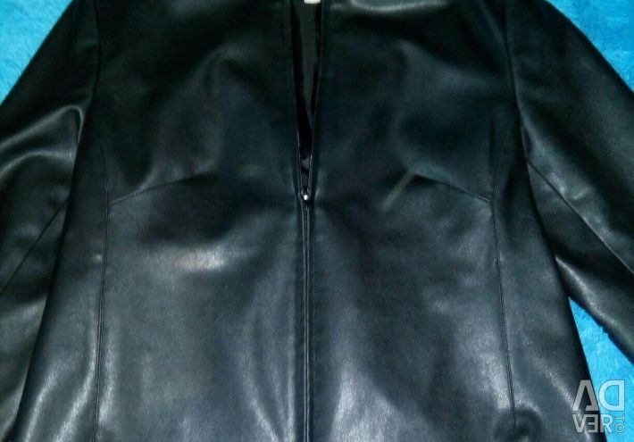 Jacket NEXT