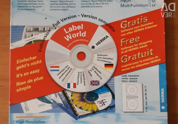 Labels on CD discs are self-adhesive