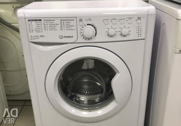 New washing machine Indesit. Warranty. Delivery