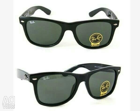 Goggles ray ben (interzicerea razei) Wiener negru