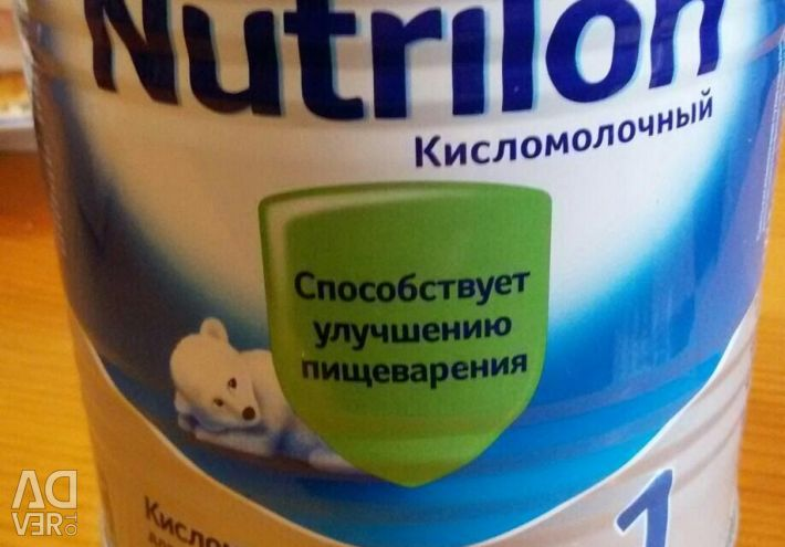 Children's dry milk formula