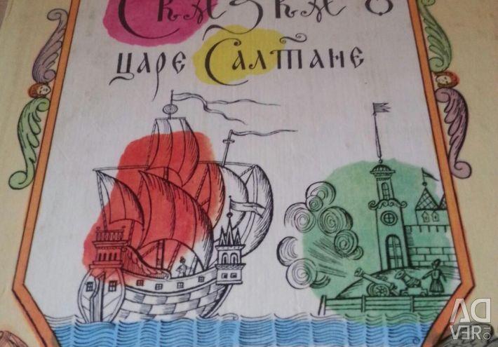 Povestea țarului Saltan