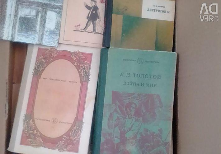Продам книги класику художні романи.