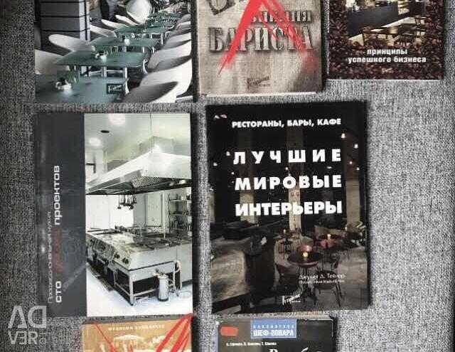Книги про ресторанный бизнес