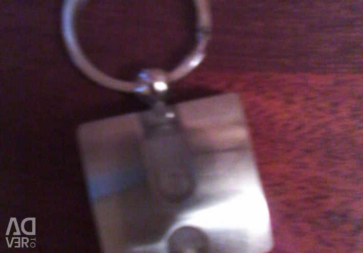 The keychain is a flashlight.