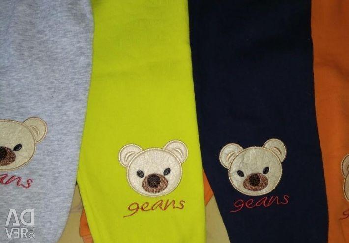 Νέο παντελόνι Kids